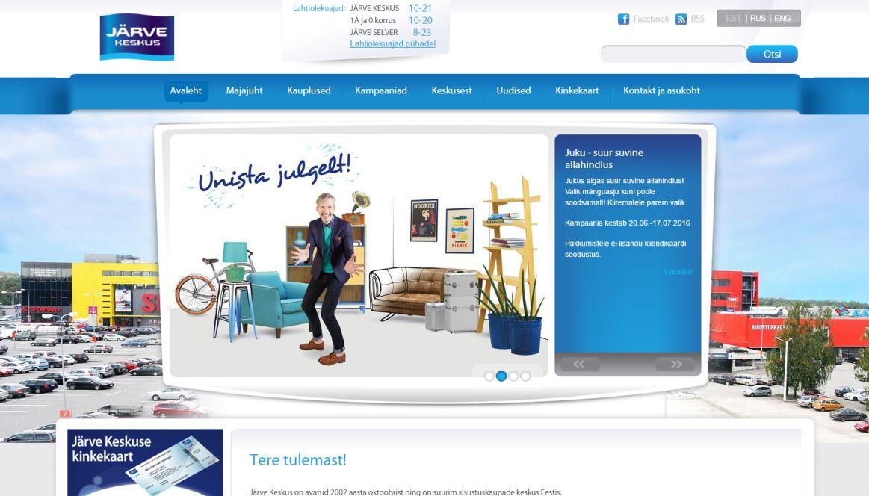 Веб-сайт Järve Keskus
