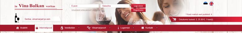 Создание интернет-магазина вин Балканского полуострова